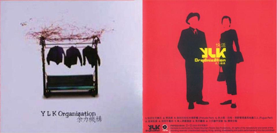 YLK-Albums