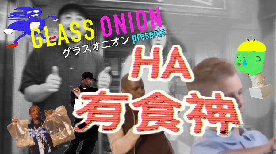 ha-food-01