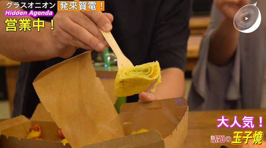 ha-food-04