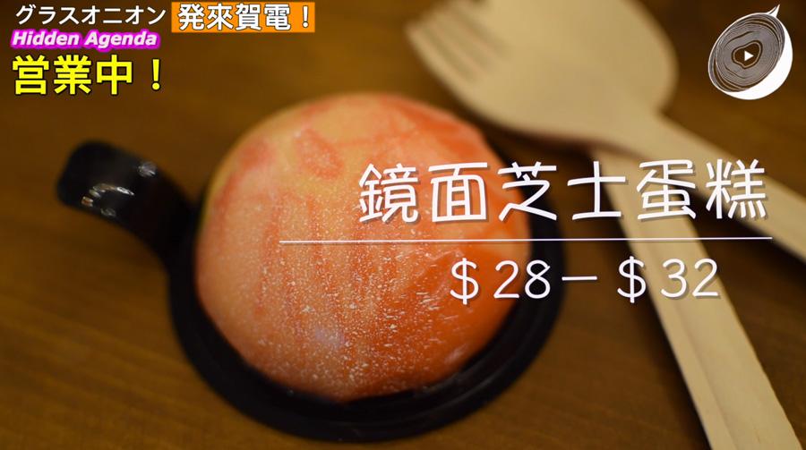 ha-food-07