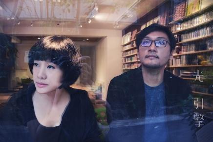 香港氣溫急降,但台灣的溫暖樂團「光引擎」要來了