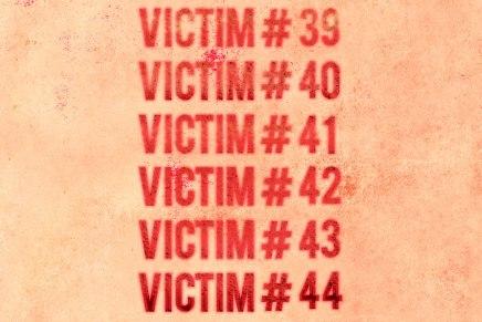 David Boring在低音結他手離隊前,發行七吋新唱片《VICTIMS》